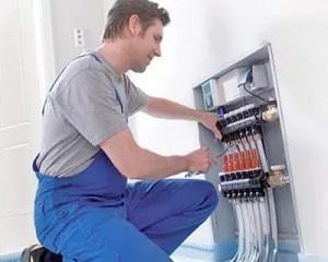 Обслуживание отопления
