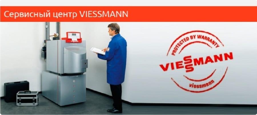 Монтаж котельных систем Viessmann